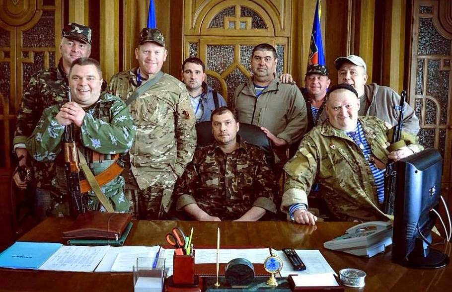DonetskMinisters